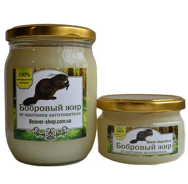 Боровый жир купить в Украине, цена жир бобра